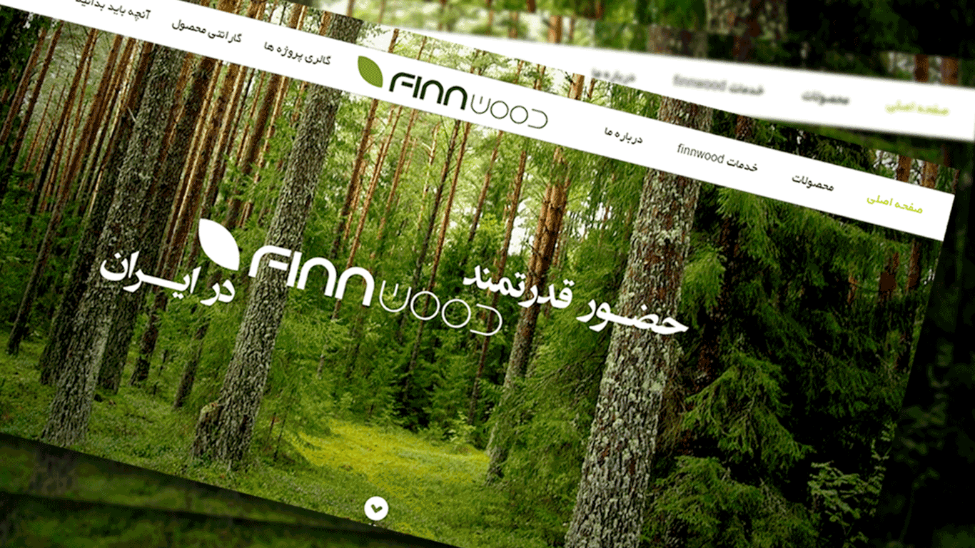وب سایت finnwood